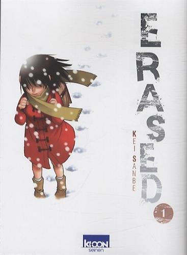 Erased n° 1