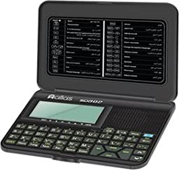 Atlas Modern Dictionary SD 302