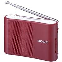 SONY FM / AM Handy Portable Radio ICF-51/R