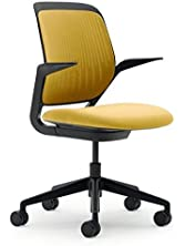Steelcase Cobi Chair: Fixed Arms - Standard Carpet Casters