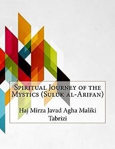 Spiritual Journey of the Mystics (Suluk al-Arifan)
