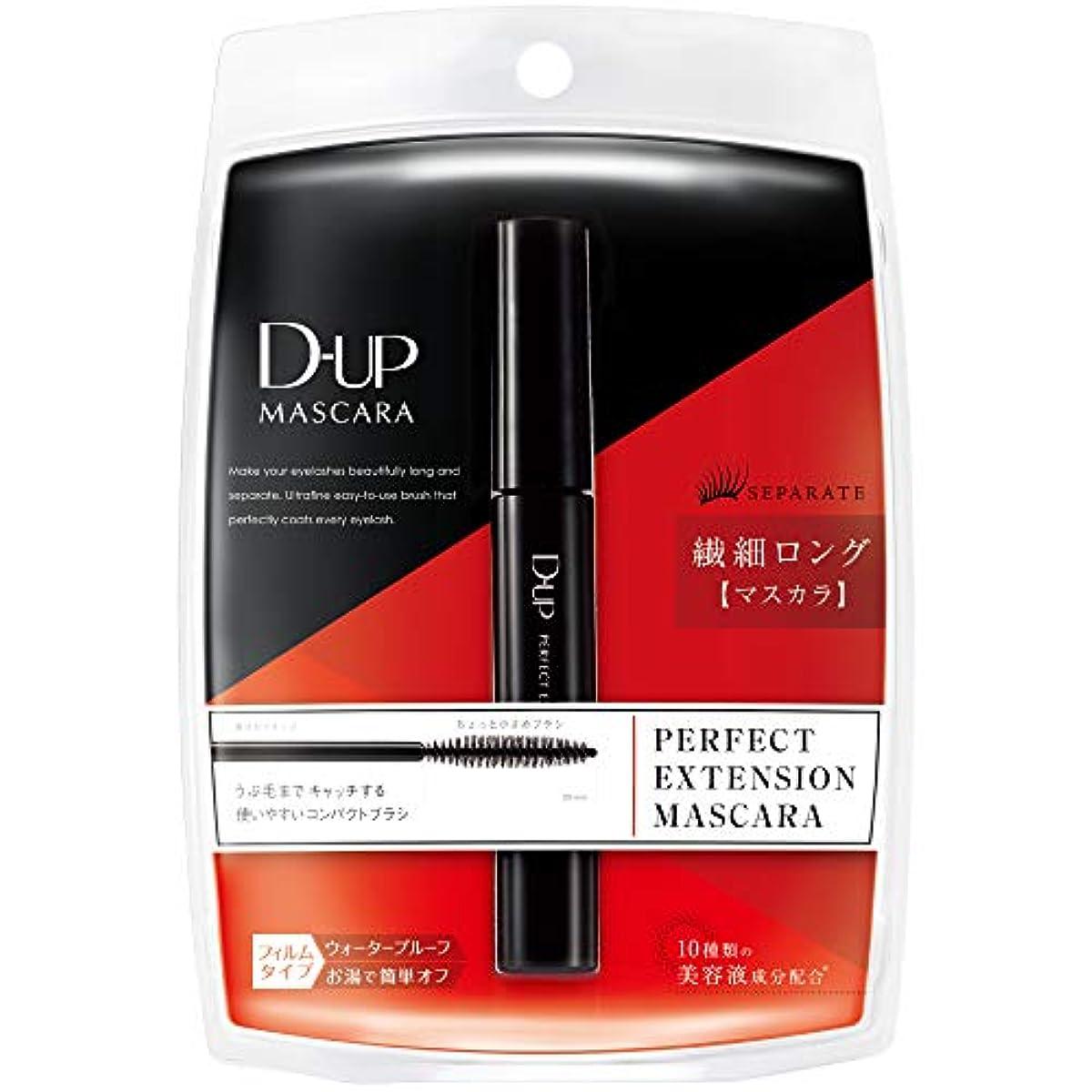 [해외] D-UP 디업 퍼펙트 익스텐션 마스카라