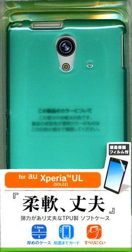 baa1c0aed5 ラスタバナナ au Xperia UL SOL22 専用 TPUケース X900... : XPERIA UL ...