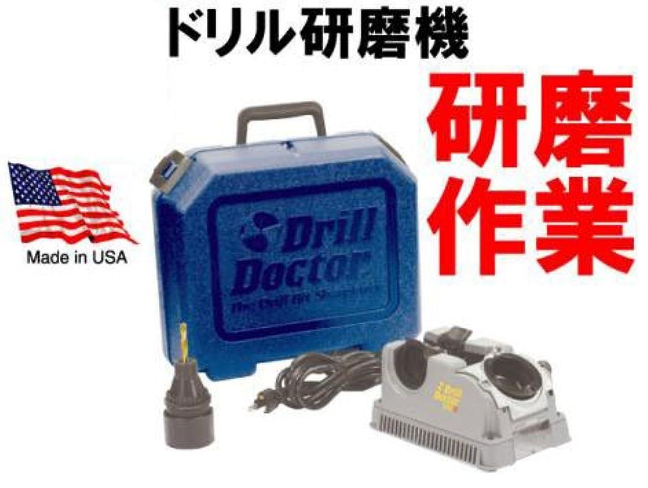 分類する鉄道複製するCKDremel ドレメルCKDR-01 3-Tool Combo Kit (並行輸入品)