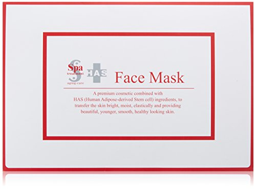 Spa Treatment HAS Face Mask 5-Tubes Pack