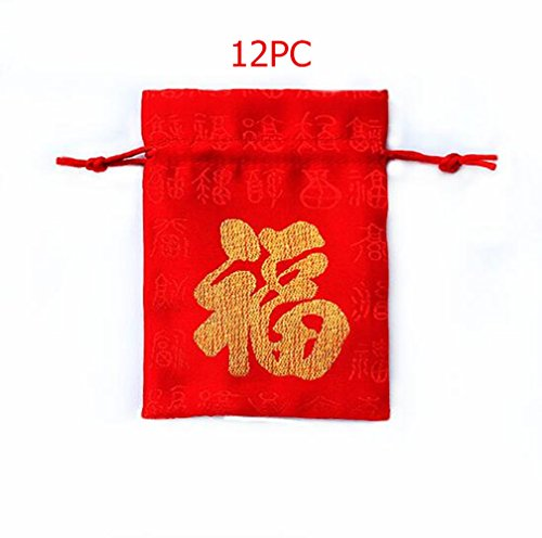 (startdy Good Fortune Red Brocade Pouch - 12 PC Set of Chinese Silk Style Good Luck Fortune Gift Bags)