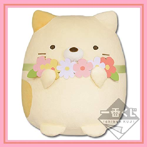 San-X Sumikko Gurashi Cat Christmas Plush XL Part2 Prize 36cm