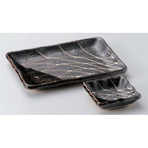 Grilled Fish Plate utw160-7--8-724 [plate 8.1 x 5.7 x 0.9 inch small plate 3.4 x 3.4 x 1 inch] Japanece ceramic Ichichin Kake-mo 7.0 pottery dish + Chiyo Hisashi set tableware by SETOMONOHONPO