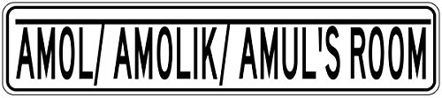 amol-amolik-amuls-room-kids-custom-boys-room-sign-heavy-duty-9x36-quality-aluminum-sign