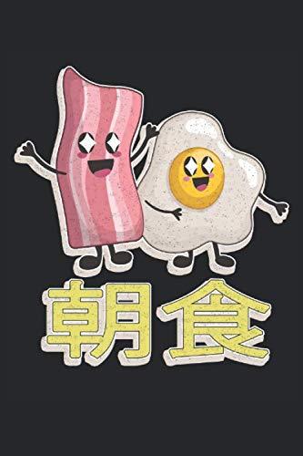 Oeuf Et Bacon Kawaii Carnet De Cadeaux Drole Manga Manga Petit Dejeuner Ligne Format A5 15 24 X 22 86 Cm 120 Pages French Edition Denelli Eleonora 9798642407455 Amazon Com Books