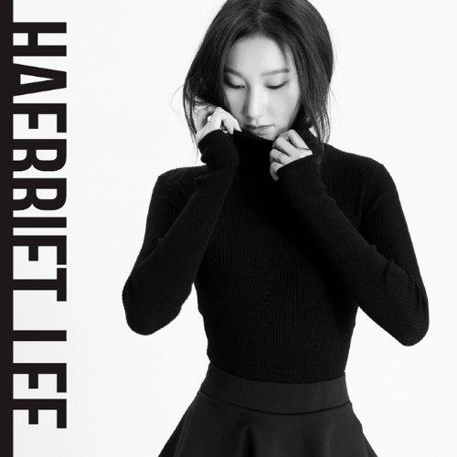 Haerriet - Mini Album Vol. 1 (Asia - Import)