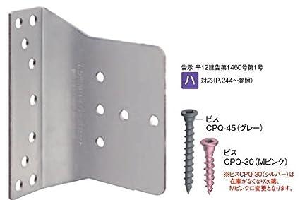カネシン 1.5倍用ハイパーガセット 092200(50入1ケース)
