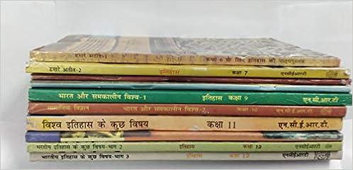 Ncert Ebook In Hindi Medium