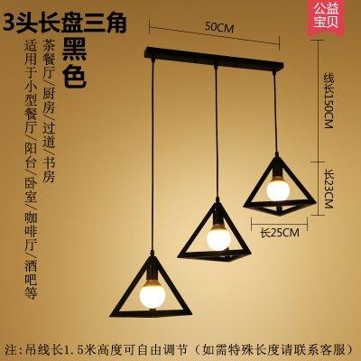 LuckyLibre Pendentif mode moderne de création d'éclairage Lampe Lustre Chambre Salon Cuisine,3 le siège de la place triangulaire- +Clavier W9 Led Lumière chaude