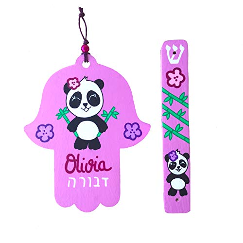 Panda Bear Hamsa and Mezuzah, Jewish Baby, Hebrew Naming Gift
