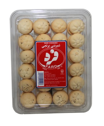 Fard Rice Cookie 8oz by Fard
