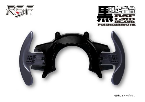 Paddle Shift System for Logitech Driving Force Gt BLACK Limited Edition