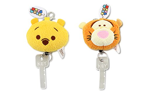 Finex - SET of 2 - Tsum Tsum Winnie the Pooh and Tigger Plush Head Retractable Key Ring Keychain with beaded chain Lobster claw (Pooh Key)