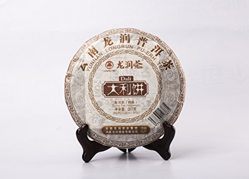 Tea Cakes - 5
