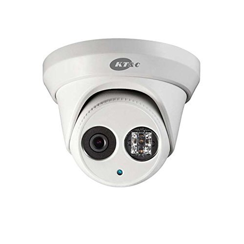 KT&C KNC-p3TR4XIR NETWORK 3MP RUGGED OUTDOOR EXIR TURRET / DOME / EYEBALL CAMERA with 4MM by KTC