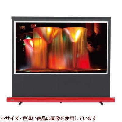 キクチ 床置きタイプスクリーンStylistLimited SD-100HDCW/K B07KG87YFF