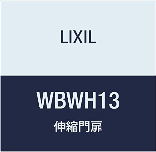 LIXIL(リクシル) TOEX セレビュ-FB型標準扉36 ホワイト WBWH13 B073R9F7MC