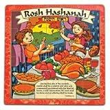 Rosh Hashanah Jigsaw Puzzle 30pc