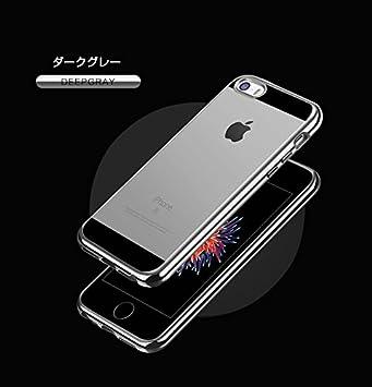 227b69860f iPhoneSE ケース クリア TPU 耐衝撃 メッキ スリム 薄型 シンプル かっこいい アイフォンSE 背面カバー おすすめ