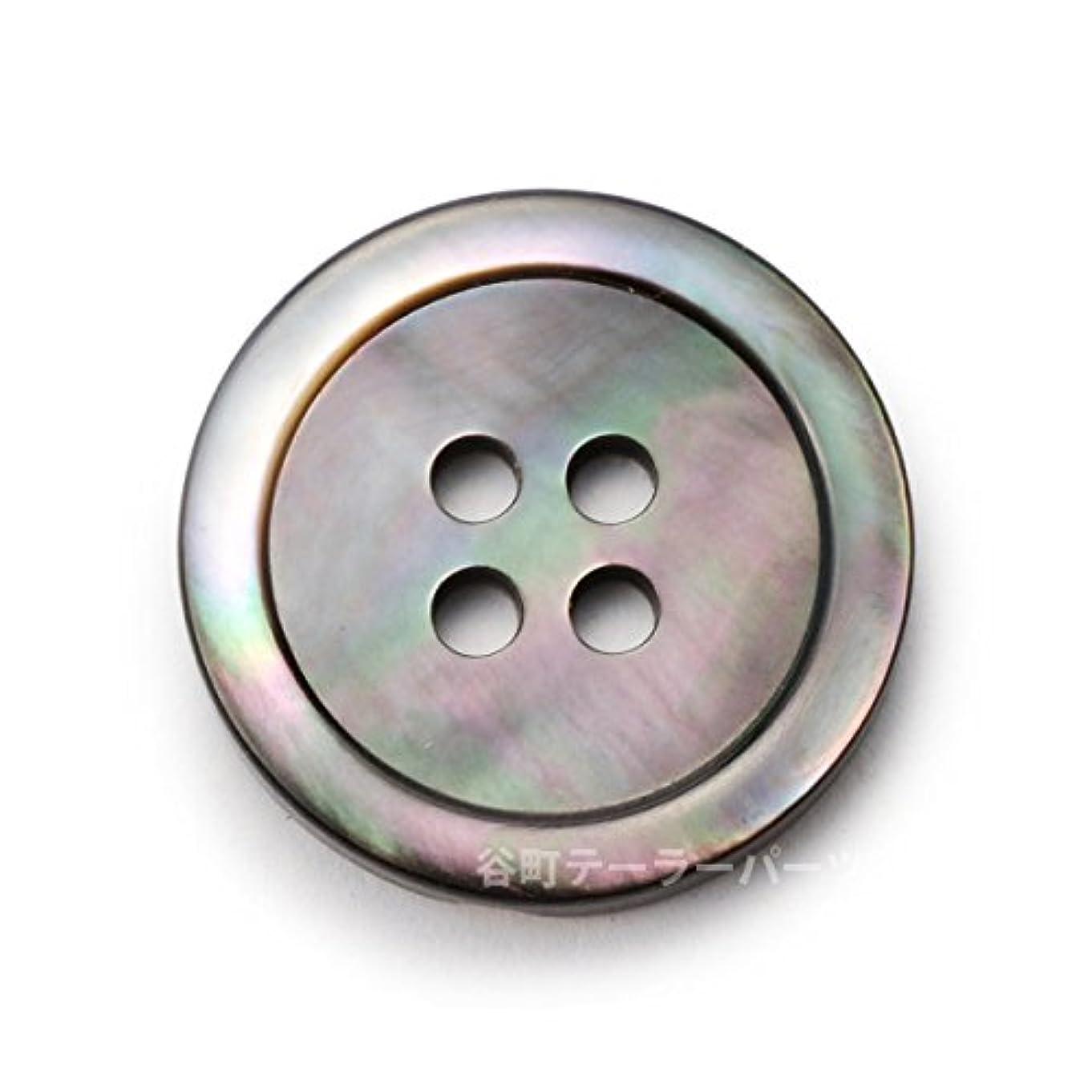 国際退院翻訳ベルアート カゼイナ 貝調 ボタン 15mm 10個入 Col.00 白 AZAC-1144