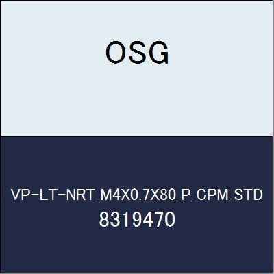 OSG ハイス溝ナシタップ VP-LT-NRT_M4X0.7X80_P_CPM_STD 商品番号 8319470