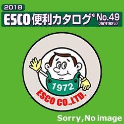 エスコ ESCO C14.4V (充電式/赤) EA813DB-12SC B07BJNK3DC