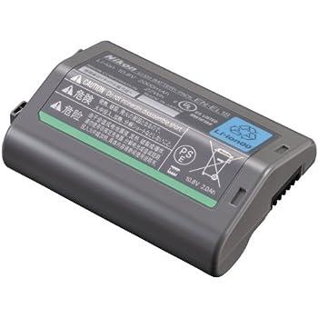 Amazon Com Nikon Bl 5 Battery Chamber Cover Digital