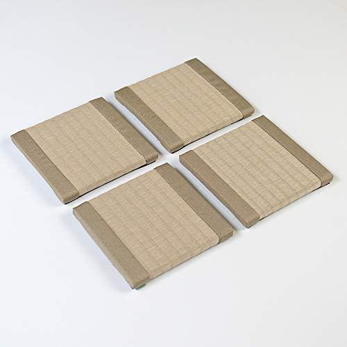 こうひん 日本製 座卓敷 ミニ畳 国産和紙製 ダイケン 健やかおもて <14 灰桜色> すべり止め付き (約15cm x 15cm 厚さ 1.5~1.8cm 4枚セット)