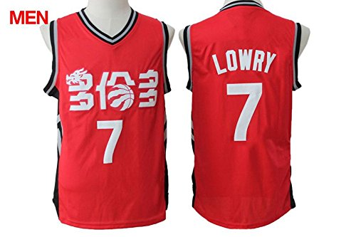 Mens Brand New 2016 Chinese Version Jersey, Toronto Raptors #7 Kyle Lowry Red M