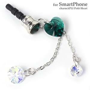 Charm APLI Earphone Jack Accessory with Swarovski Crystal (Heart/Emerald #205)