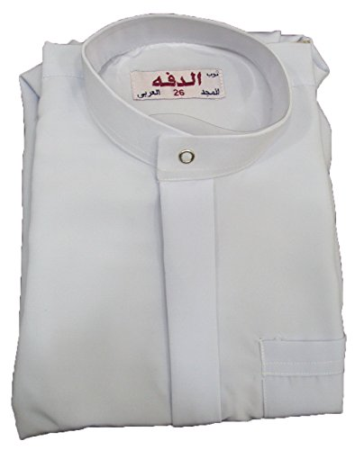 Boys-Kids-Saudi-Style-Thobe-Thoub-Robe-Daffah-Dishdasha-Islamic-Arabian-Kaftan