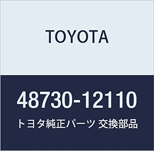 Toyota 48730-12110 Suspension Control Arm