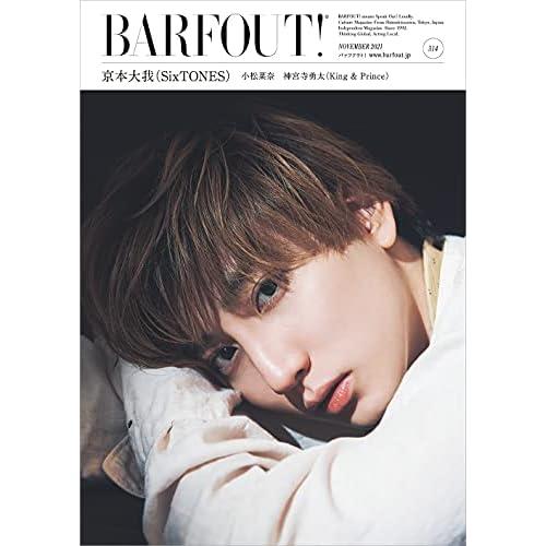 BARFOUT! 2021年 11月号 表紙画像