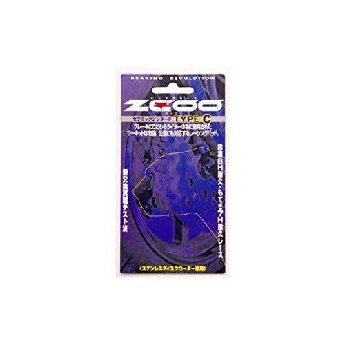 ZRM-B004C ZCOOブレーキパッド タイプC 【バイク用品】 生活用品 インテリア 雑貨 バイク用品 ブレーキパーツ [並行輸入品]   B014FKSFB6