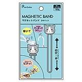 LIHIT LAB Magnetic Band 2 Packs Punilabo A7722-3