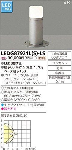 東芝ライテック スパイク式ガーデンライト LEDG87921L(S)-LS B01H3IMZK4 13608