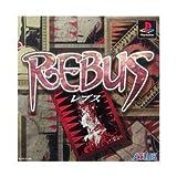 Rebus [Japan Import]