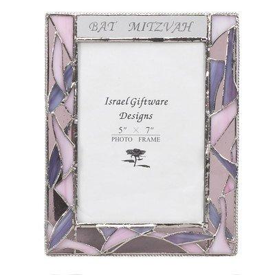 (Art Glass Bat Mitzvah Frame Color:)