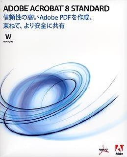 Adobe Acrobat 8.0 Standard 日本語版 Windows版 B0011YZW52 Parent
