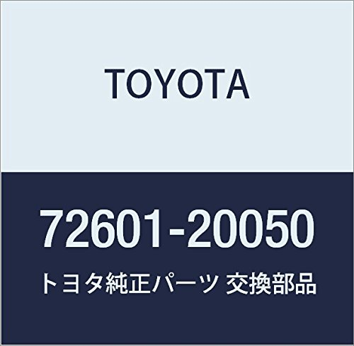 TOYOTA Genuine 72601-20050 Seat Back Lock Striker Assembly