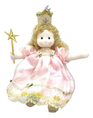 Musical Glinda Good Witch