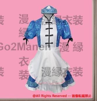 コスプレ衣装チャイナ衣装 ワンピース ドレス コスチューム 変身 仮装 ステージ服 舞台 ハロウィン クリスマス