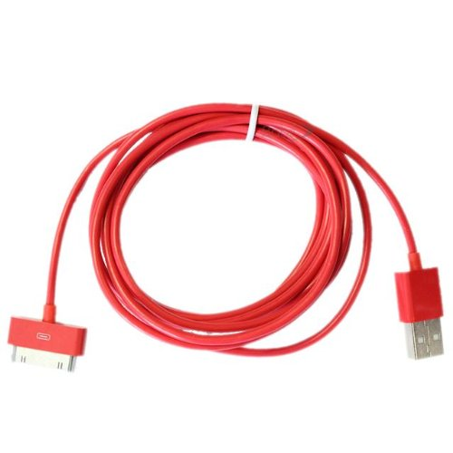 G4GADGET New Quality 2 Meter 30 pin Usb Cable/Lead (Red) compatiable for Apple Ipad3, Ipad2, Ipad 3g, 3GS, 4, 4s and Ipod series G4GADGET® CEMR-1548634/2105