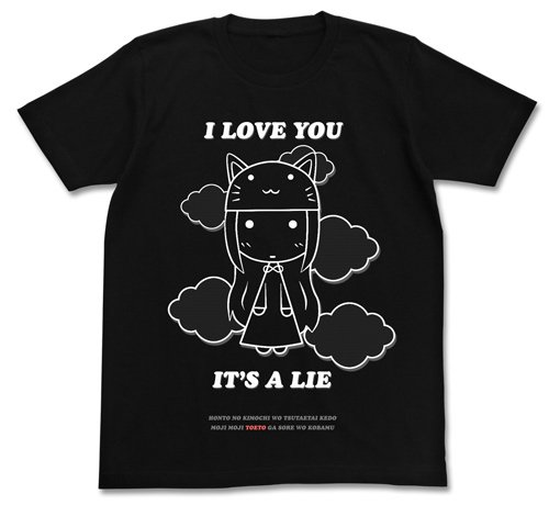 Luka 005 Travolta Tshirt Pack Black Size  XL (japan import)