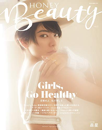 HONEY Beauty Vol.2 画像 A